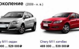 Chery m11 (чери м11)